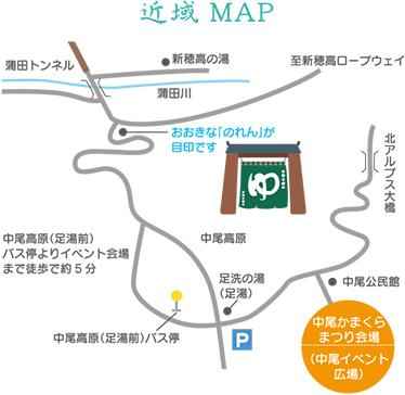 近道マップ
