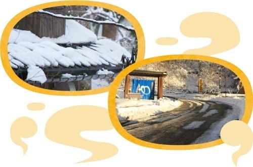 温泉で融雪
