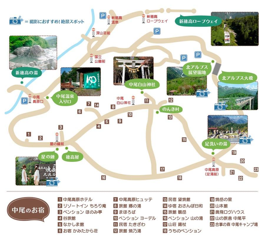 中尾高原マップ