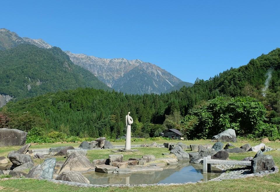 自然に囲まれた温泉地、中尾高原
