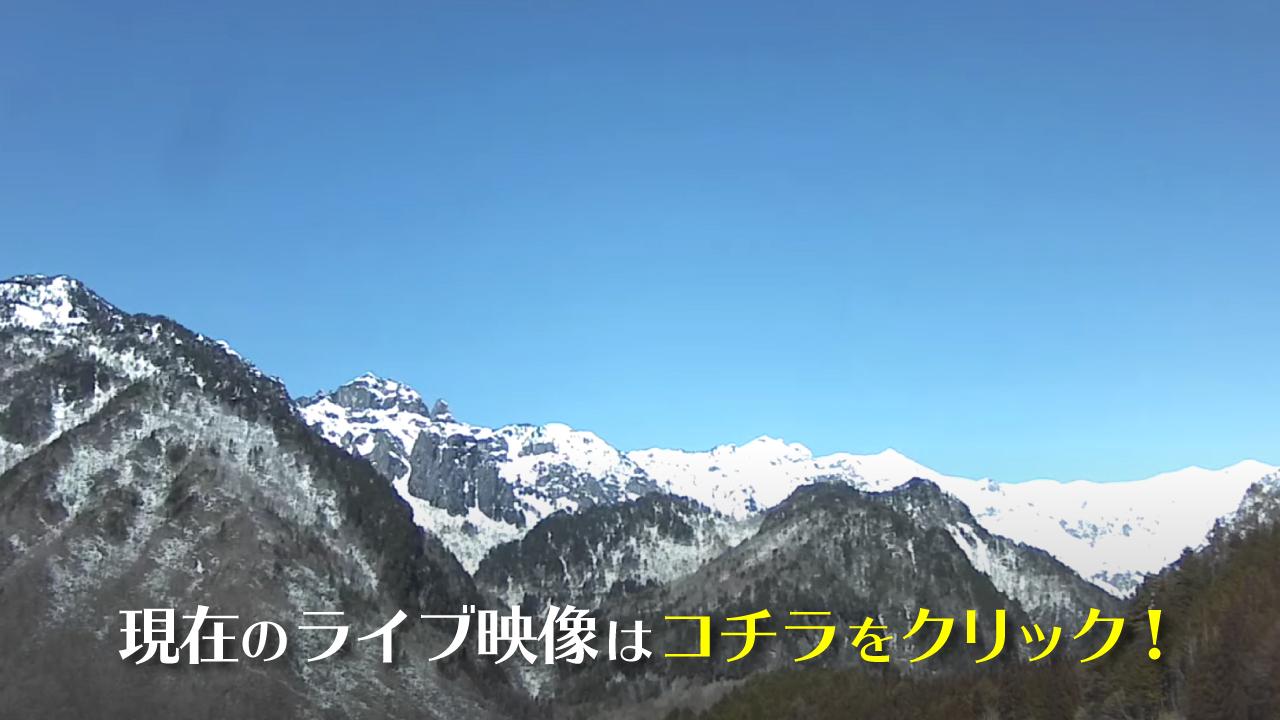 笠ヶ岳~錫杖岳
